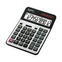 電卓 電卓本体 関連 (まとめ)カシオ計算機 本格実務電卓 JS-20DB-N【×5セット】