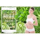 サプリ 健康 濃縮 4個セット 極緑濃縮葉酸ヘム鉄 6ヵ月分