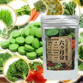大麦若葉 食物繊維 青汁 5個セット たっぷり青汁×酵素 6ヵ月分