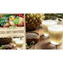 酵素ドリンク 健康 熟成醗酵 4個セット チアダイエットスムージー 味:パイナップル味