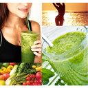 食物繊維 健康 栄養補給 3個セット グリーンフレッシュスムージー シェイカー+計量スプーン付き