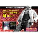 メンズ 男性用 チタン 2個セット メタマッスルベルト Mサイズ
