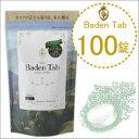 健康 冷え症 重炭酸イオン (5個セット) 薬用 Baden Tab (バーデンタブ) 100錠