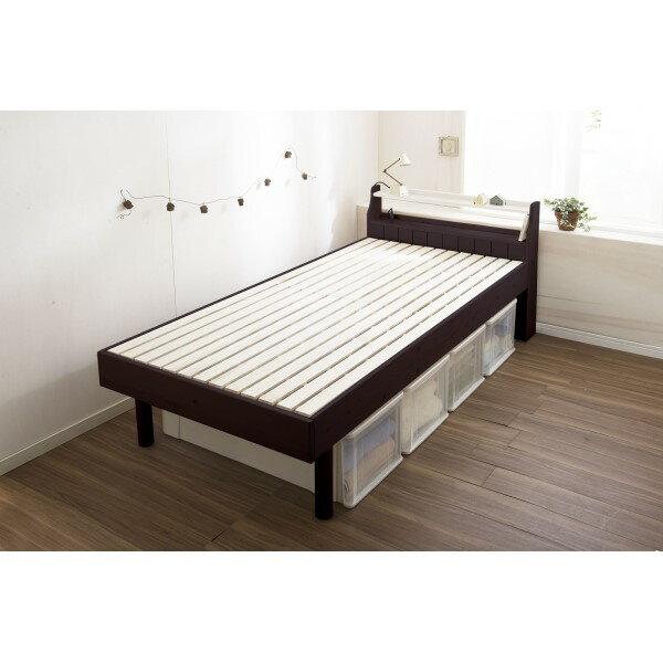 ベッド フレーム 温もりのあるパイン材の特徴を生かしました。 便利 暮らし カントリー調 すのこベッド セミダブル ダークブラウン 【デンタルプロ舌ブラシ 付き】すのこベッド すのこ ベッド