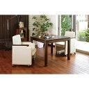 ダイニングテーブル 長方形 天然木 で 木目 や 風合い を感じられます 広々 サイズ リビングコタツ シェルタ 120 H ナチュラル