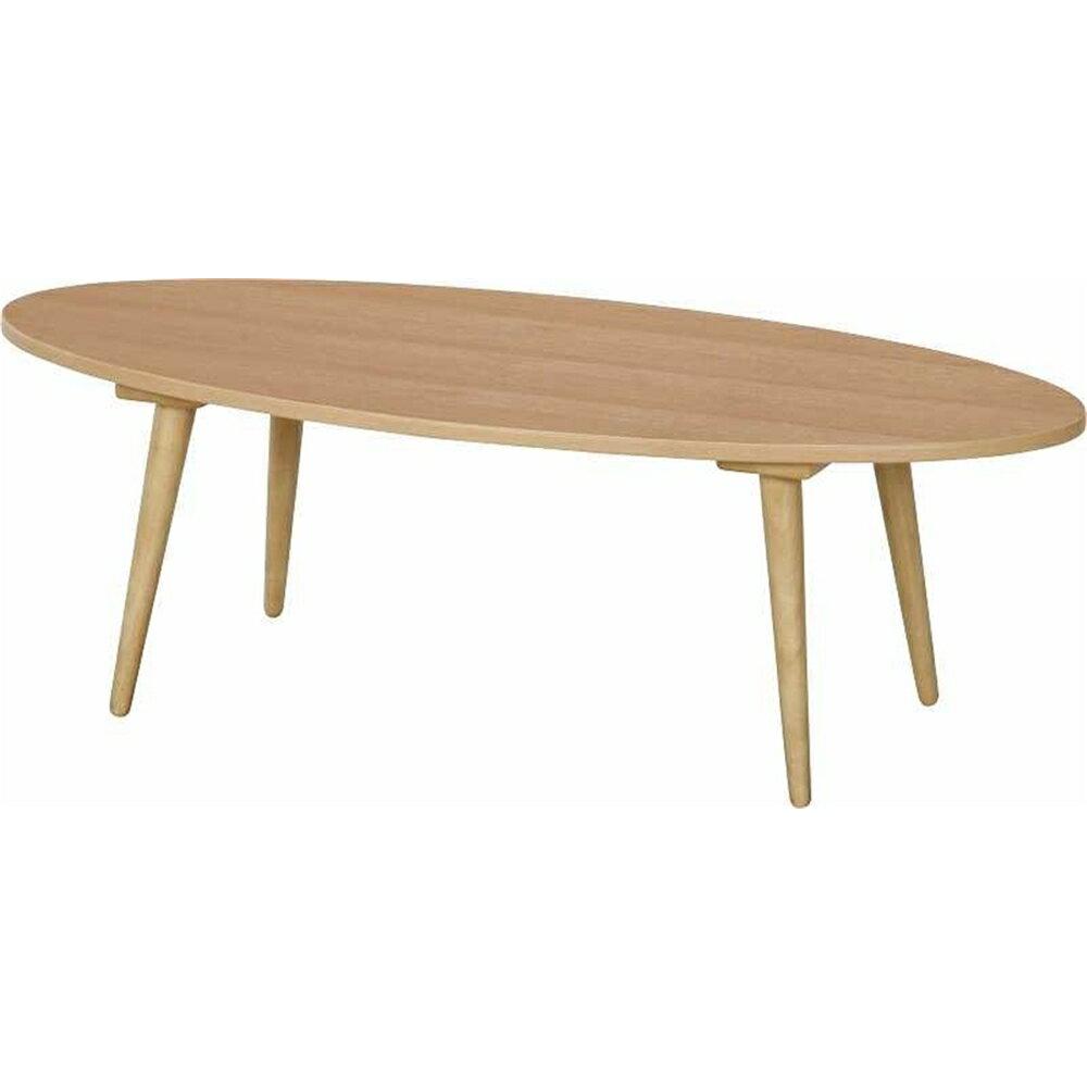 リビングテーブル カフェテーブル シンプル テーブル オーバル ナチュラル 【ごみっこポイスタンドタイプ 付き】センターテーブル リビングテーブル テーブル ローテーブル カフェテーブル コーヒーテーブル サイドテーブル   ナチュラル シンプル 実用的