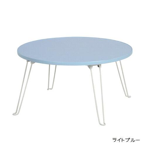 カラーテーブル 丸 ライトブルー