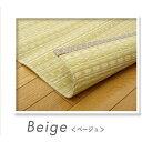 カーペット レジャーシート ポリプロピレン素材 洗える PPカーペット 本間10畳 サイズ:約477×382cm /カラー:ベージュ