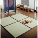 フローリング 畳 簡単に畳のくつろぎスペースに 便利 ユニット畳 『あぐら』 82×82cm ブラウン