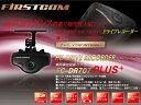 日本国産 小型ドライブレコーダーPLUS