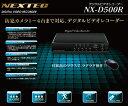レコーダー デジタルビデオレコーダー 防犯カメラ1〜4台まで対応 付属品のマウスで、ラクラク操作!!