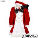 クリスマス ハロウィン 衣装 コスプレ Christmas 子供 コスプレ 衣装 レッドとホワイトのコントラストが可愛さ抜群 ワンピース 子ども コスチューム 仮装 120サイズ