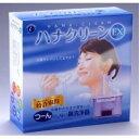 """「2点セット」""""つ〜ん""""としない鼻洗浄!耳鼻科の先生が開発した鼻洗浄器!お鼻キレイにしてますか? - 創造生活館"""