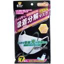 「4点セット」マスク 花粉 風邪 PM2.5 インフルエンザ 予防 しっかり吸着 光で分解する!やや小さめサイズ 7枚入