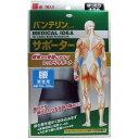 男性用腰サポーター 腰の曲げ伸ばしのサポートに 使いやすい バンテリンコーワ サポーター 腰用 男性用 ブラック ゆったり大きめサイズ 1枚入