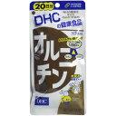 ダイエットサプリ 燃焼サポートにも 便利 DHC オルニチン 20日分 100粒