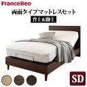 お洒落な家具 電動ベッド 2モーター セミダブル 電動リクライニングベッド セミダブルサイ