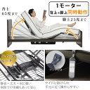 便利雑貨 電動ベッド リクライニング セミダブル 電動