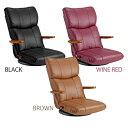 座イス リクライニング 肘置き 木肘 スーパーソフトレザー座椅子 カラー:ブラウン