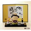 子供の日 ミニチュア 日本製 五月人形 初陣 武者飾り