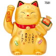雑貨 宝くじ入れ 手招き 彩耀 大当たり招き猫 電動手招き宝くじ入れ カラー:金