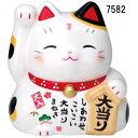 彩絵 大当たり福招き猫 宝くじ入れ貯金箱 (大) カラー:白...