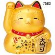 縁起物 置物 貯金箱 彩絵 大当たり福招き猫 宝くじ入れ貯金箱 (大) カラー:金