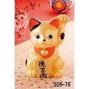 ちょきんばこ コンパクト 陶製 金運招き猫 貯金箱 (特大)