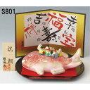 縁起物 陶製 置物 祝鯛七福神