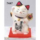 インテリア雑貨 ねこ 陶器 彩絵金運来福招き猫 (大)