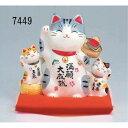 まねき猫 ネコ 陶器 彩絵満願大成就 招き猫