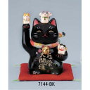 まねき猫 置物 ちりめん首輪付 彩絵招福大開運招き猫 4号 カラー:黒