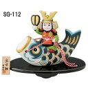 小さい 小さめ 鎧兜 出世兜 桃太郎 端午の節句 初陣 鯉のぼり 五月人形
