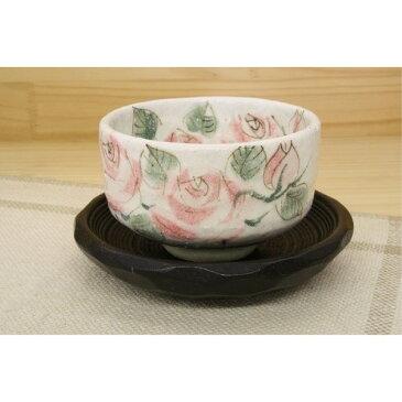 湯呑み 花柄 お茶 「春を感じる器」花景色 バラ園(紅)陶碗 木台付 受け皿