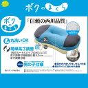 枕 洗える 高さ調整 も簡単にできるので自分にあった枕になります。 人気の 【ママにやさしいまくら】ボクのまくら [やわらかパイプ+] サックス