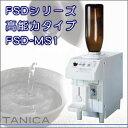 タニカ 富士自動酒燗器 業務用酒燗器 FSDシリーズ 高能力タイプ FSD-MS1