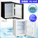 └╕│ш╗и▓▀ ╗░е─└▒╦╟░╫ Excellence(еиепе╗еьеєе╣)╬ф┬в╕╦ ┐▓╝╝═╤(╠╡┐╢╞░бж╠╡▓╗)40L ML-640 е█еяеде╚