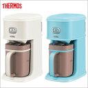 THERMOS(サーモス) アイスコーヒーメーカー ECI-660-VWH / ECI-660-MBL バニラホワイト