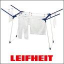 LEIFHEIT(ライフハイト)ウイングドライヤー ヴァリオライン M 62165