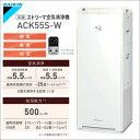 ダイキン 加湿ストリーマ空気清浄機 ACK55S-W