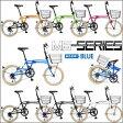 DOPPELGANGER(R)Mobility6シリーズ 20インチ折りたたみ自転車 m6 BLACK/m6 ORANGE/m6 GREEN/m6 PINK/m6 VIOLET/m6 WHITE/m6 BLUE ブラック