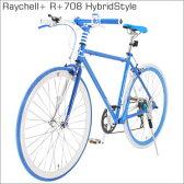 700Cクロスバイク Raychell+ R+708 HybridStyle 14664