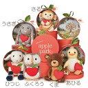 アップルパーク プラッシュトイ TM002/TM003/TM004/TM005/TM006/TM161 ひつじ