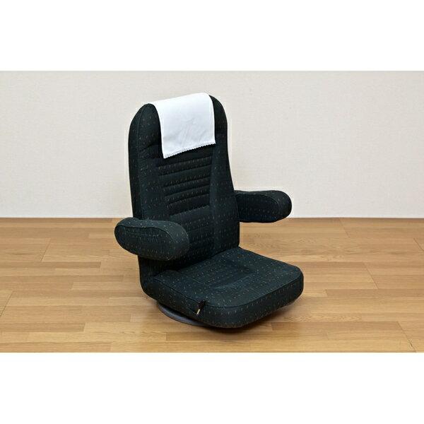 回転座椅子 ベージュ