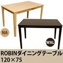 ダイニングテーブル 120×75 サイズ!テーブル 脚 L字...