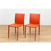 食卓椅子 家具 チェアー ダイニングチェア 2脚セット カラー:オレンジ