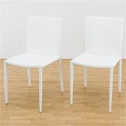 ダイニングチェア Chair 合成皮革 ダイニングチェア 2脚セット カラー:ホワイト