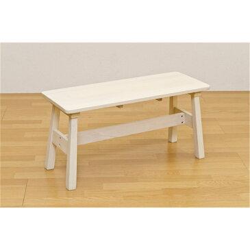 ダイニングチェア 椅子 ベンチ ダイニングベンチ 90x35cm カラー:ホワイトウォッシュ