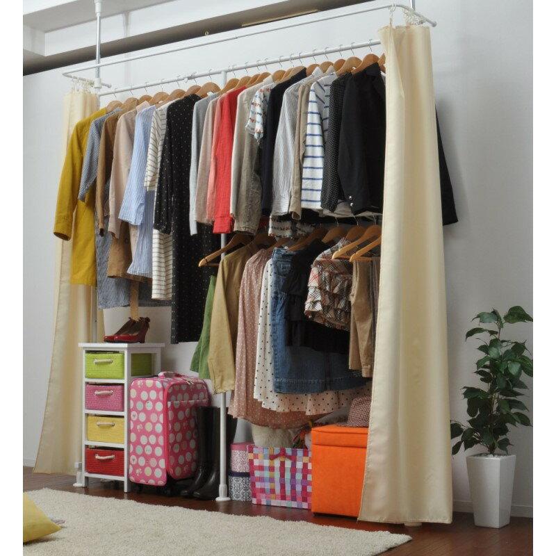 つっぱり ハンガーラック 横幅もお部屋の広さに応じて伸縮が可能!! インテリア 収納家具 洋服 衣服 衣類 収納 パイプハンガー