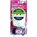 変換プラグ 日本 で使う 海外電気製品 変圧器 電化製品 コンセント 【海外旅行用品】アップトランス変圧器 240V 100W コード付き